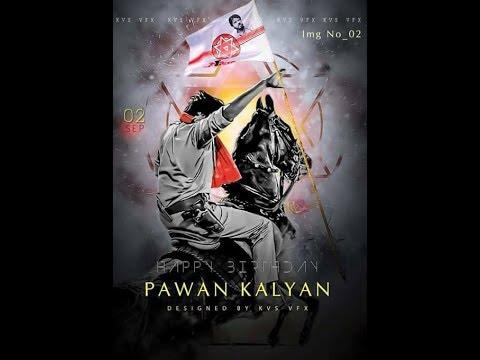 Song Pawan kalyan dj songs download Mp3 & Mp4 Download