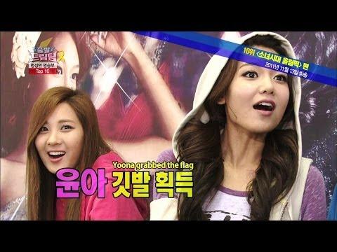 Let's Go! Dream Team II | 출발드림팀 II : The Best Top 10 (2014.05.31)