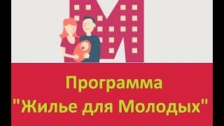 Как получить 111 045 злотых доплаты МДМ на покупку квартиры в Польше.