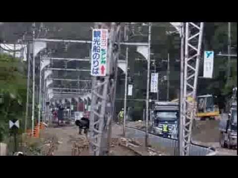 トロッコ亀岡駅前が冠水 亀岡 ...