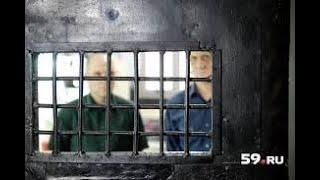Пожизненно осужденные. Как сидят террористы в Российских тюрьмах.  Документальные фильмы 2015