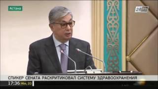 Касым-Жомарт Токаев раскритиковал систему здравоохранения