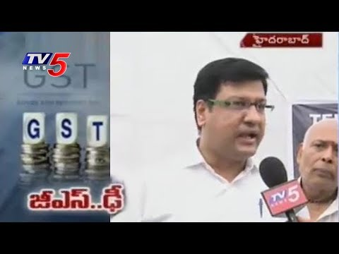 Textile Traders Strike 2nd Day : Cloth Merchants Protest Against GST Rate | Hyderabad | TV5 News