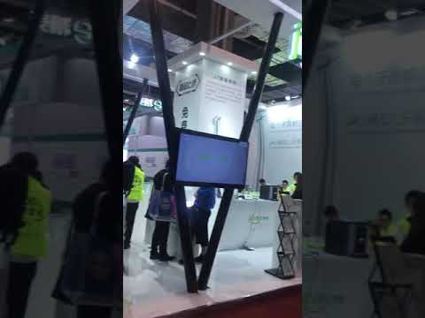 2018 shanghai dentech exhibition