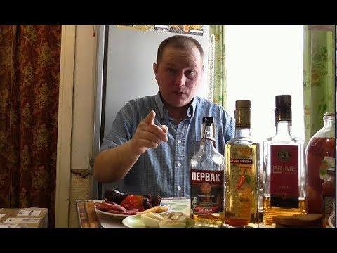 "Пью ВОДКУ ""NemiroFF"" vs""Первак"" vs""PRIME vodka"" Обзор ПЕРЦОВОК."