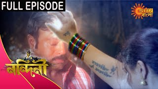 Nandini - Episode 363 | 17 Nov 2020 | Sun Bangla TV Serial | Bengali Serial