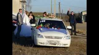 село Еделево. Чужая свадьба