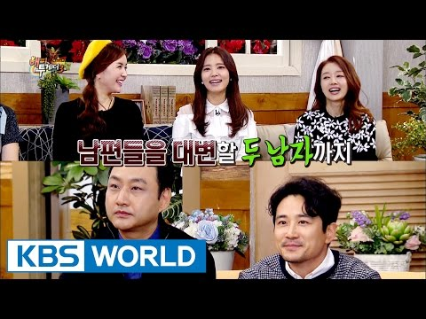 Happy Together - The Stories of Married Couples [ENG/2016.12.22]