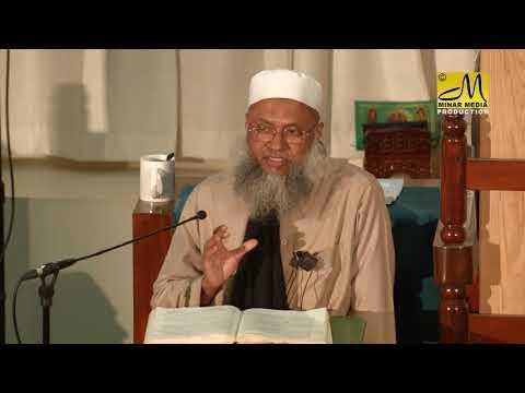 Tafsir An Nisa Ayat 59 - 63 | Shaykh Abdul Qayum | 17 Jan 2015