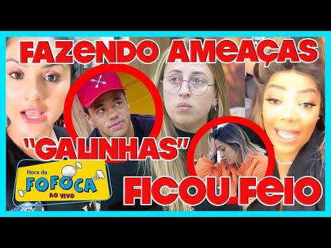 "Tati e Bifão se unem contra Phelipe +Ludmilla passa vergonha+ ""Xingou criança"": Mileide se pronuncia thumbnail"