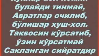 Хижобли Аёл