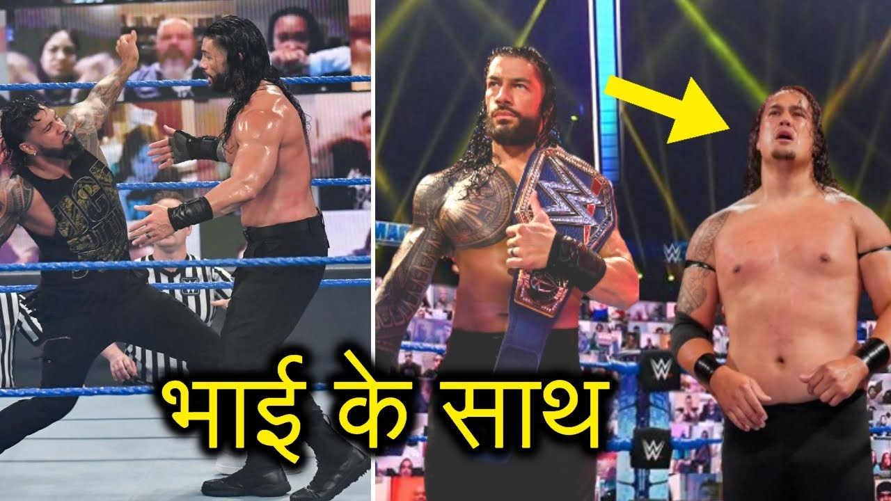 Roman reigns and His Brother Joins NEW Shield Team, Jey USO After WWE Hell In a Cell 2020? WWE Raw