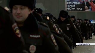 В Красноярске прошел торжественный гарнизонный развод полиции (Новости 09.11.16)