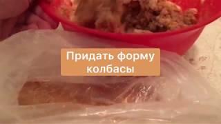 ☕️Сладкая колбаска из печенья и сгущёнки за 10 минут 🌺✅  كعكة الشاي اللذيذة