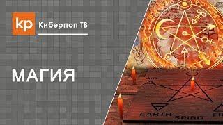 видео про игру русская рыбалка
