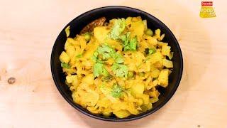 Aloo Bandh Gobi Matar | Veg Main Course | आलू बंध गोभी मटर | Patta Gobhi Ki Sabzi | Food Tak