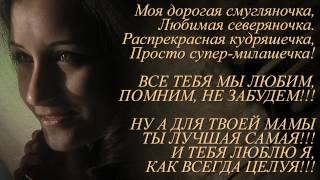 Памяти дочери Анечки,слайд шоу на заказ