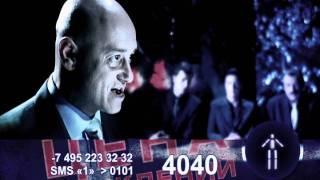 Клип на песню «Цена убеждений» от проекта «Sandler»