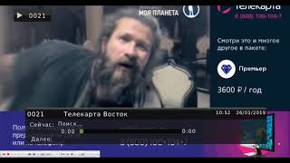 ресивер для Телекарты HDEVO 09IR - обзор, меню, поиск каналов