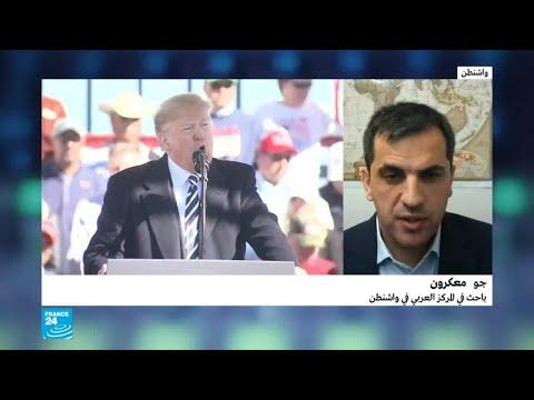 جو معكرون: هناك موجة في واشنطن لم نعهدها من قبل ضد السعودية  - نشر قبل 5 دقيقة