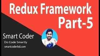 Redux Framework Bangla Tutorial - Part 5