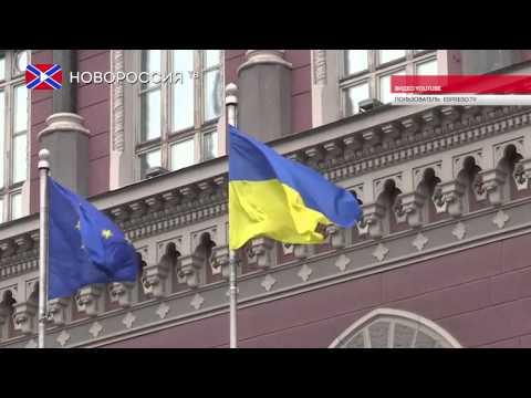 Вывести деньги из банков Украины не получится