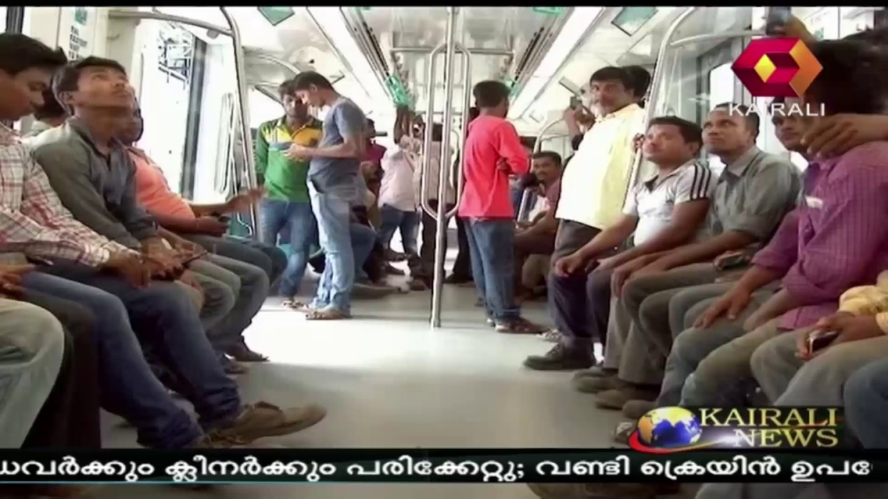 KMRL Does a Joy Ride For Metro Labourers In Kochi