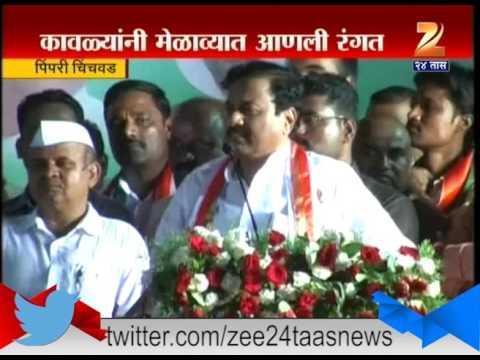 Pimpri Chinchwad : Ajit Pawar And Sunil Tatkare On Bjp Shiv Sena