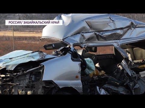 В Забайкальком крае объявлен день траура по погибшим в ДТП