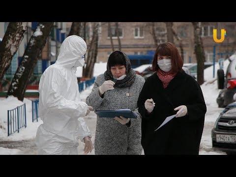 Новости UTV. В Стерлитамаке действует режим повышенной готовности к заболеваемости коронавирусом