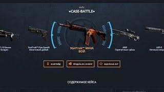 Скрафтил M4A4 ВОЙ за 71.000 рублей!? Выпала М-ка ВОЙ - РЕАКЦИЯ!