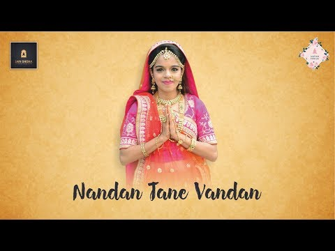 Nandan Tane Vandan | A Tribute To All The Vairagis | Saiyam