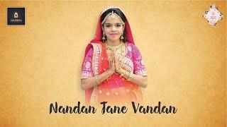 Nandan Tane Vandan | A Tribute To All The Vairagis | Saiyam Foram | Jain Diksha