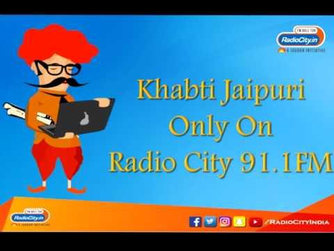 Khabti Jaipuri   Radio City Jaipur   Comedy Parody Episode 05