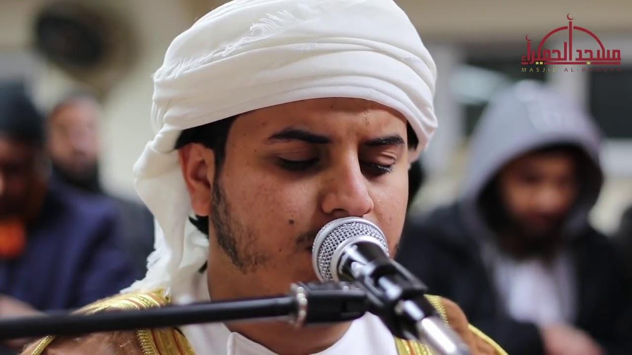 هزاع البلوشي | تلاوة رائعه من سورة الإسراء بمسجد الحميرا بلندن |New hazza alblushi surah israa |