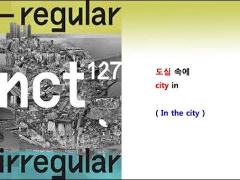 NCT 127 - Regular Lyrics Video For Korean Learners