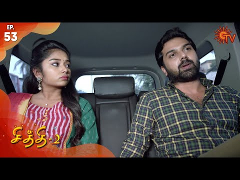 Chithi 2 - Episode 53 | 27th March 2020 | Sun TV Serial | Tamil Serial