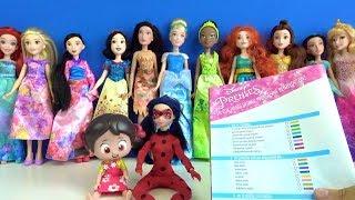 Niloya Mucize Uğur böceği ile Hangi Disney Prensesine Benziyorsun? Hangi prensesin ayakkabısı eksik?