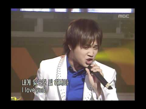 Cha Tae-hyun - I love you, 차태현 - 아이 러브 유, Music Camp 20010331
