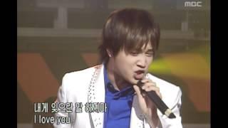 Cha Tae-hyun - I love you, 차태현 - 아이 러브 유, Music Camp 20010331