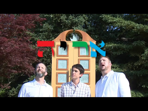 Get Up for Simchat Torah - Roar Parody