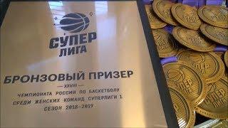 Баскетбольный клуб «Нефтяник» – бронзовый призер чемпионата России