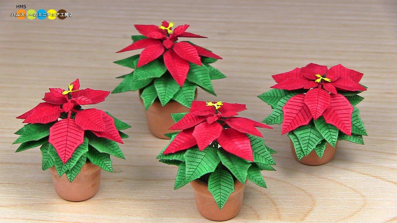 Make Flower Craft Ideas