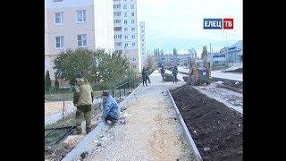 Строительство и реконструкция городских объектов находятся на постоянном контроле: