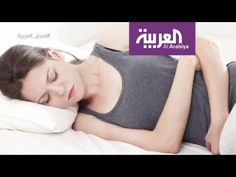 صباح العربية: تكيس المبايض من أسباب تأخر أو منع الحمل عند النساء