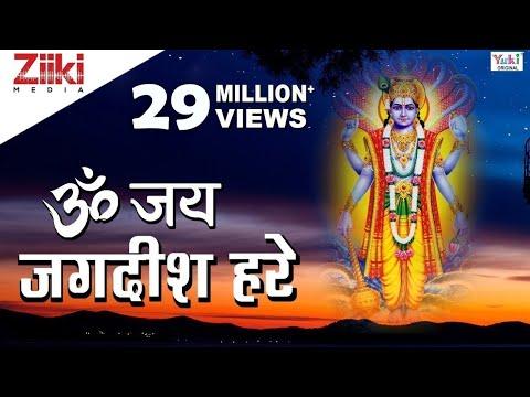 Video - om jiy Jaghis