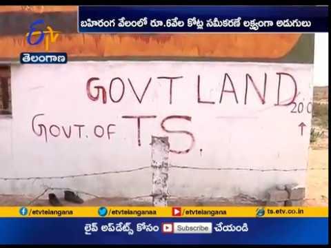 Govt Plans for Sale of HMDA Lands