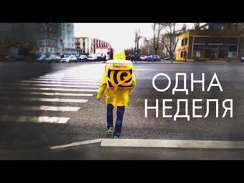 Неделя в доставке еды, 90 заказов. Деливери или Яндекс?