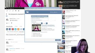 Как расшарить видео на ютуб и поделиться с друзьями в социальных сетях / How to share youtube video