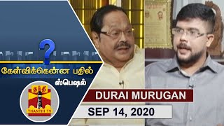 Kelvikkenna Bathil Special 14-09-2020 Exclusive Interview with Durai Murugan